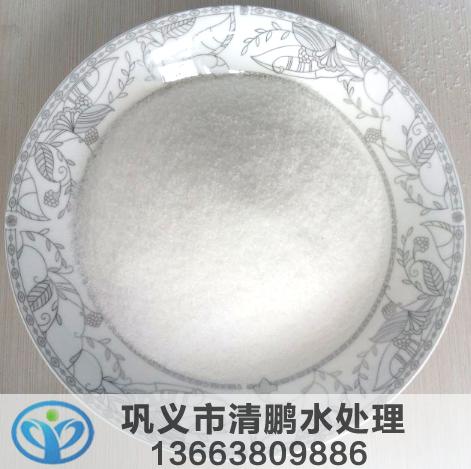 清鹏聚丙烯酰胺——巩义市清鹏水处理材料有限公司