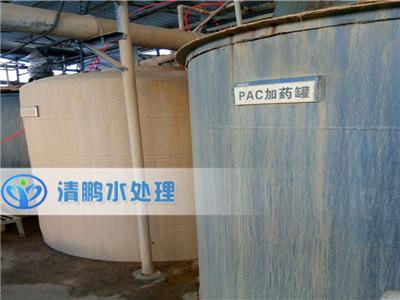 江苏印染厂水处理PAC加药罐