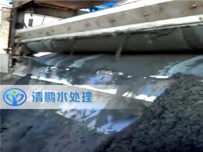 山西洗煤厂成功雷竞技App下载